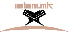Islam.mk